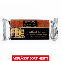 Schloss Schönbrunn (Nougat in Milk chocolate) 70g