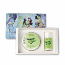 Art of Bodycare Gift Set Aloe Vera